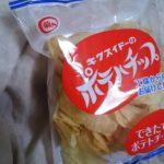 菊水堂のポテトチップスを売ってる関西のお店 高島屋大阪店(難波)