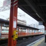 列車(電車)非常停止ボタンのある風景 設置場所(例) 南海 住吉大社駅編