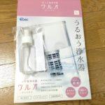 コスパ・安心感を求めてポット型浄水器を選ぶならEtec/ウルオ~大阪の取扱い実店舗も紹介~
