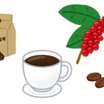 【オウチ時間】大阪でコーヒーの生豆が買える実店舗。raw coffee beans store in Osaka.